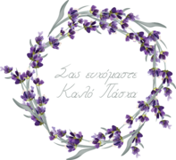 EasterWreath2.png