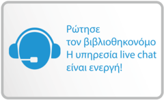 Livechat-01.png